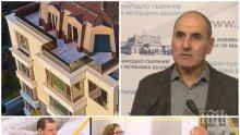 """АФЕРА: Топ експерти разгледаха под лупа """"Апартамент гейт"""" - ще падне ли и главата на Цветанов и кой седи зад атаката срещу него"""
