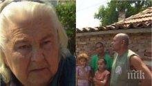 НЕЧУВАНА НАГЛОСТ: Цигани с незаконни къщи, собственичката на земята дължи хиляди за данъци
