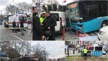 ИЗВЪНРЕДНО В ПИК: Автобус се вряза в пешеходци в Истанбул, има ранени (ВИДЕО/СНИМКИ/ОБНОВЕНА)