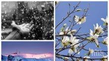 МАРТЕНСКО СЛЪНЦЕ: Идва захлаждане, но пролетта е неудържима