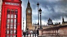В събота в Лондон ще се проведе голям протест с искане за втори референдум за Брекзит