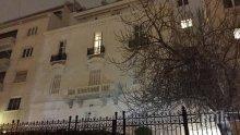 ИЗВЪНРЕДНО: Хвърлиха граната в двора на руското консулство в Атина (СНИМКИ)