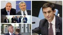 СДС без кандидат за евроизбрите в листата на ГЕРБ - Кисьов се оттегли, търсят друга силна опция