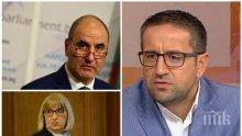 САМО В ПИК: Георги Харизанов с експресен коментар за оставката на Цачева - трябва ли да си отиде и Цветанов
