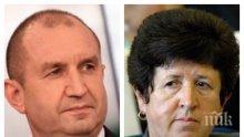 ИЗВЪНРЕДНО В ПИК TV: Румен Радев прие новата шефка на ЦИК - иска честни и прозрачни избори (ОБНОВЕНА)