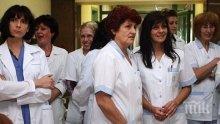 ИЗВЪНРЕДНО В ПИК TV! Медицинските сестри на протест през здравното министерство (ОБНОВЕНА)