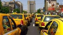 Скочиха таксиметровите шофьори и в Букурещ