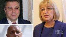 ПЪРВО В ПИК: Депутатът от ВМРО Юлиан Ангелов с експресен коментар за оставката на Цецка Цачева: Адмирирам, това е правилният ход!
