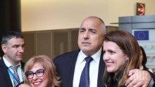 ПЪРВО В ПИК: Борисов звезда в Европарламента - десетки чиновници се редят за снимка с премиера (ГАЛЕРИЯ)