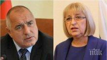 ИНТРИГА: Борисов привиква Цачева на килимчето, вместо да иде на конгреса на ВМРО. Тя дава оставка. Медии на ДПС разгласяват! Пиарите на ГЕРБ твърдят, че не знаят какво се случва...