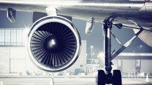 Китай прави авиогориво от стърготини