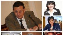 """САМО В ПИК! Таско Ерменков проговори за екшъните в БСП, """"Апартамент гейт"""" и изгонването на медията ни от """"Позитано"""" 20"""