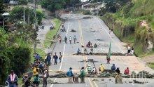 Адски взрив в Колумбия! Жертвите са най-малко 10