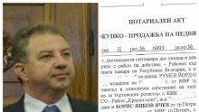 САМО В ПИК! Депутатът от НФСБ Борис Ячев: Атакуват ме за семейното жилище, защото отказах разследване на апартамент-гейтовете от Комисията за борба с корупцията (ДОКУМЕНТИ)