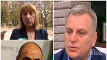 Петър Курумбашев сравни Цветанов с Истанбулската конвенция: Жените си подадоха оставките и се държат мъжки