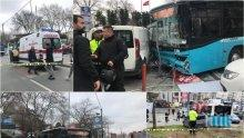 ГОРЕЩА НОВИНА: Кола на българи е смачкана при инцидента с автобус в Истанбул