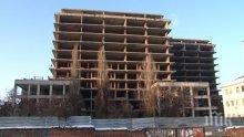 СРЕЩУ ЗАСТРОЯВАНЕТО: 21 дка стават парк вместо строителна площадка в Пловдив