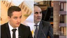 ОТ ЗАСАДА - Депутат от БСП атакува: Не е светнала лампа, а заря около главата на Цветанов