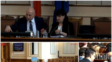ИЗВЪНРЕДНО В ПИК TV: Депутатите събраха кворум на косъм - избраха подуправител на БНБ (СНИМКИ/ОБНОВЕНА)