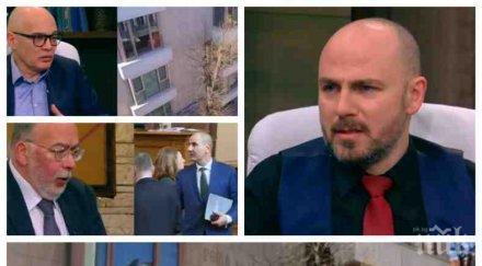 АНАЛИЗИРАЙ ТОВА: Ще падне ли главата на Цветанов заради скандала с апартамента?