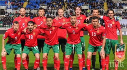 Ето какви бонуси може да получат футболните ни национали при класиране на Евро 2020