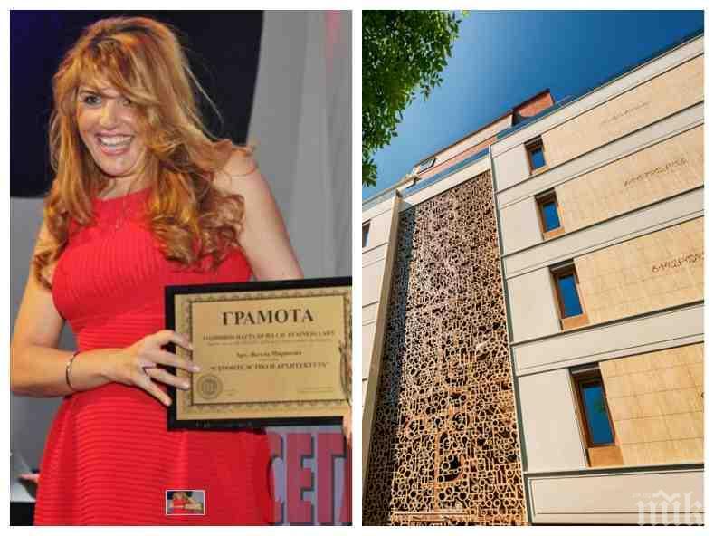 """Собственичката на """"Артекс"""": Цветанов оцени енерийната защита на сградата с вградения 91-и псалм (текст на псалма)"""