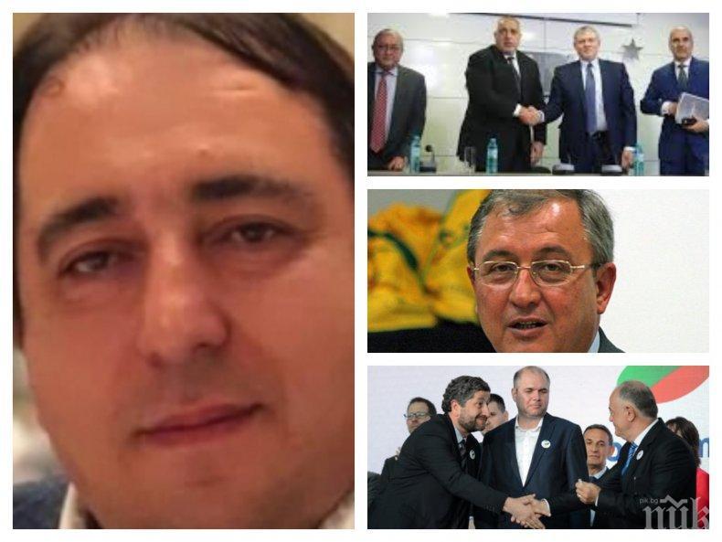 САМО В ПИК TV: Шеф на СДС разкрива кой ще влезе в общата им листа с ГЕРБ на евровота - сините искат шестото място. Илия Лазаров с най-много номинации (ОБНОВЕНА)