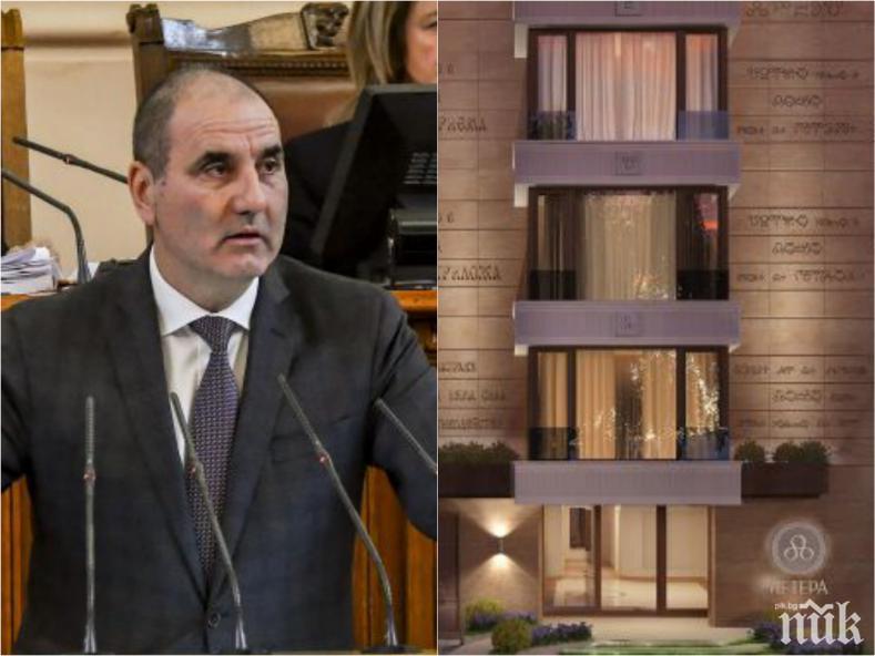 ПЪРВО В ПИК TV: Цветанов притиснат на тясно в парламента за луксозния апартамент - не казва колко струва жилището с асансьор (ОБНОВЕНА)