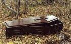 НЕДЕЛЯ НА УЖАСИТЕ В БУРГАСКО: Странна смърт застигна трима, четвърти е в кома