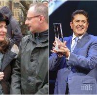 САМО В ПИК: Ето го акта за брак на Лозан Панов - шефът на