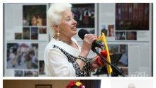 ЗАБРАНЕНА ВЕНЧАВКА: Янка Рупкина шокира с признание: Разделиха ме от първата ми любов - ето кой мъж народната певица не може да забрави...