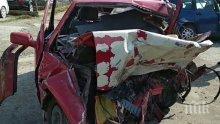 НЕОПИСУЕМА ТРАГЕДИЯ: Две семейства са загиналите в жестоката катастрофа до Пловдив