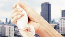 НОВА МОДА: Козметиката срещу мръсния въздух набира скорост