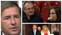 """САГАТА """"КУМ ГЕЙТ"""": Юридически съветник на Румен Радев пита: А Лозан Панов кога ще подаде оставка?"""