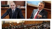ИЗВЪНРЕДНО В ПИК TV: Парламентът се разтресе заради вероизповеданията (ОБНОВЕНА)