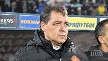 Националният селекционер Петър Хубчев недоволен от точката в Прищина, но хвали играчите си за ...