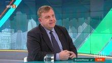 Обсъждат мерките, предложени от вицепремиера Красимир Каракачанов, срещу ромските гета