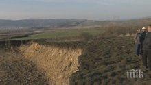 НАГЛОСТ: Фирма за добив на въглища превзема обработваеми земи в Дивотино
