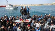 Мигранти отвлякоха танкер в Средиземно море