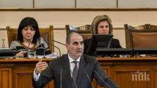 КРАЙ НА ИНТРИГИТЕ: Парламентът събра кворум и без Цветанов
