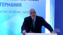 ПЪРВО В ПИК TV: Борисов с много важна новина - каза кога България ще влезе в чакалнята на Еврозоната (ОБНОВЕНА/СНИМКИ)