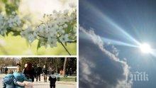 МАРТЕНСКИ КАПРИЗИ: Отново много слънце и малко облаци, но температурите се понижават