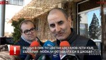 ПЪРВО В ПИК: Цветанов директно при Борисов в Министерски съвет - проговаря за оставката в парламента пред колегите си