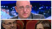 ИЗВЪНРЕДНО! Ревизоро изригна срещу Лозан Панов: Инспекторатът към ВСС да подхване апартамента му. Тези, които раздухаха скандала, се чудят как да потулят имането на шефа на ВКС