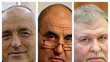 ПЪРВО В ПИК TV: Борисов и Цветанов пристигнаха за ключовата среща със СДС за евровота - премиерът финтира журналистите (НА ЖИВО/ОБНОВЕНА/СНИМКИ)