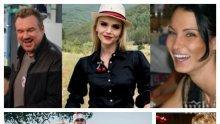 СТАРИ РАНИ: Сестрата на Ивайла Бакалова не може да се примири, че Цеци Красимирова й открадна милионера Струмейтис - ето как тъгува за Краля на марихуаната...