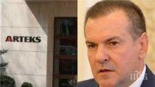 """МЪЛНИЯ В ПИК: """"Апартамент гейт"""" взе още една глава! Красимир Първанов подаде оставка като заместник-министър на енергетиката"""