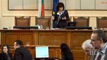 ПЪРВО В ПИК TV: Напрежение в парламента! Цвета Караянчева свика извънреден председателски съвет за вероизповеданията
