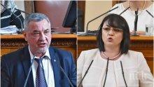 ПЪРВО В ПИК TV: Валери Симеонов посече БСП от парламентарната трибуна - социалистите преметнали Патриотите за увеличение на пенсиите