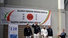 Над 400 каратеки участваха в национално първенство по Шотокан Карате-До в София